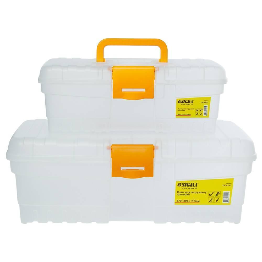Набор ящиков прозрачных для инструмента 2в1 300155110мм, 400205147мм Sigma (7404221)
